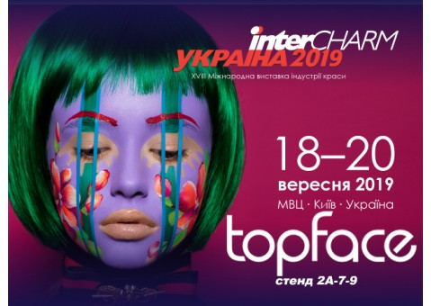 InterCHARM-2019 г. Киев