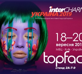 InterCHARM-2019 г. Київ